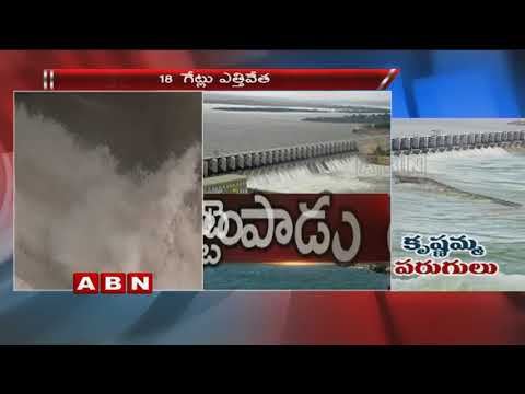 Heavy Water Inflow From Almatti Dam To Krishna River | ABN Telugu