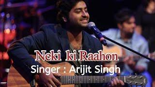 Neki ki Raah (नेकी की राह)..Hindi Christian Song 2016(Lyrics)