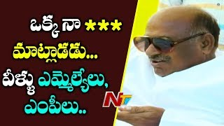 MP JC Diwakar Reddy Sensational Comments On MLAs and MPs | Police Vs Politicians | NTV