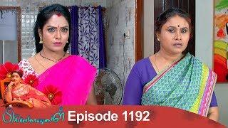 Priyamanaval Episode 1192, 12/12/18
