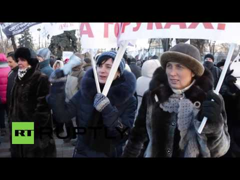 Ukraine: Stop the bank enslavement! say Kiev protesters