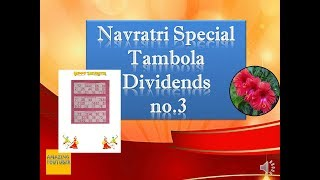 """""""Navratri Festival """"special tambola or housie tickets for ladies kitty party"""