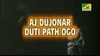 AJ DUJONAR DUTI PATH OGO -- FILM - HARANO SUR