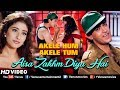 Aisa Zakhm Diya Hai - HD VIDEO SONG | Aamir khan & Manisha| Akele Hum Akele Tum| 90's Best Love Song