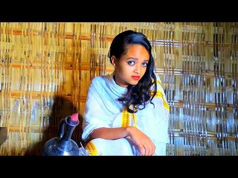 Haimanot Matebu - Yelbe Zufan | የልቤ ዙፋን - New Ethiopian Music 2017 (Official Video)