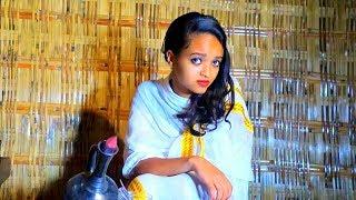Haimanot Matebu - Yelbe Zufan (Ethiopian Music)