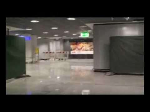 Eingangsbereich vom einstigen Dorian Gray Frankfurt Airport