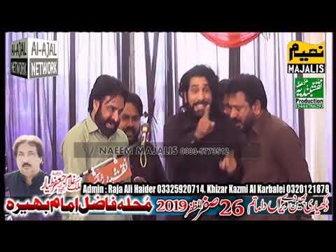 Zakir Ijaz Hussain Jhandvi 26 Safar 2019(Jalsa Zakir Ghulam Jafar Tayyar)