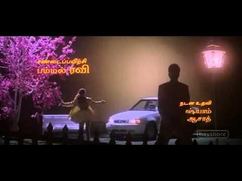 Kadhal Kottai   Kalamellam Kadhal Tamilhitsongs Blogspot Com video