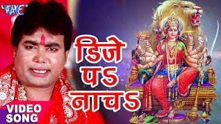 download lagu 2017 का सबसे हिट Devi Geet - Satyajeet Yadav gratis
