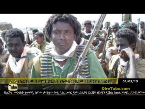 DireTube Exclusive: An Eritrean opposition group threatens an Australian mining giant