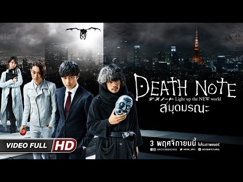 death note light up the new world full movie download