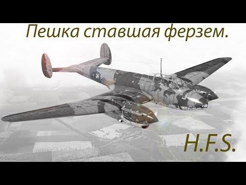 Пе-2. История создания и боевого применения.