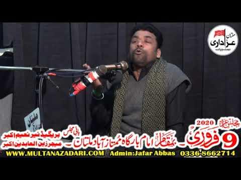 Zaheer Abbas  I Majlis 9 Feb 2020 I Imam Bargah Mumtazabad Multan