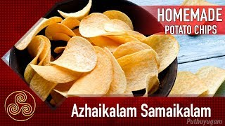 How to Make Homemade Potato Chips | Azhaikalam Samaikalam