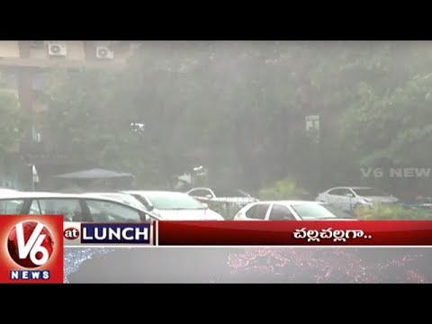 1 PM Headlines | Chandrababu-Pawan Meeting | Justice Chelameswar Retirement | Weather Report | V6