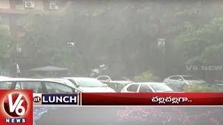 1 PM Headlines | Chandrababu-Pawan Meeting | Justice Chelameswar Retirement | Weather Report