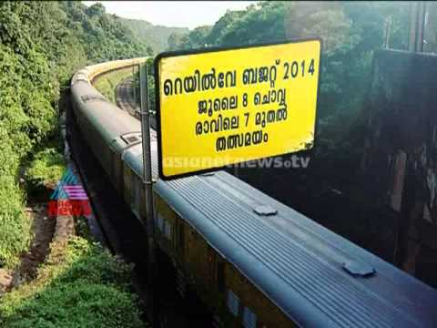 Railway Budget 2014 promo