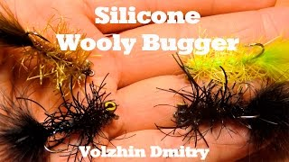 Стример Silicone Wolly Bugger