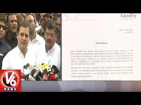 RahulGandhi, Rajinikanth Visit Karunanidhi In Chennai Hospital | V6 News