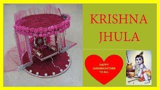 | art art|KRISHNA JHULA!!BAL GOPAL SWING!!