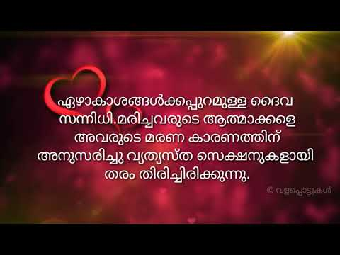 Vaiga A cute Love story with malayalam Subtitle