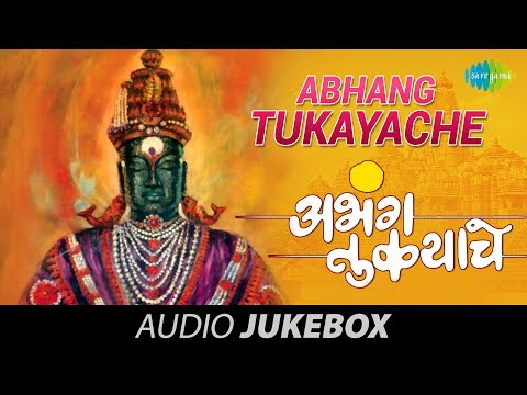 Abhang Tukayache - Lata Mangeshkar - Marathi Devotional Songs - Vitthal Geete video