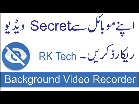 Best Android Secret Video Recorder 2017