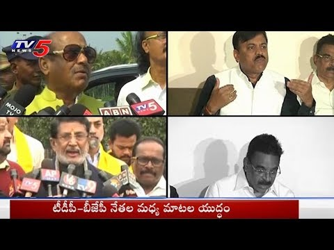 War Of Words Between TDP & BJP Leaders | TV5 News