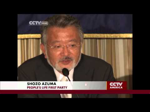 Japan's Political Future: Ruling Party in Jeopardy