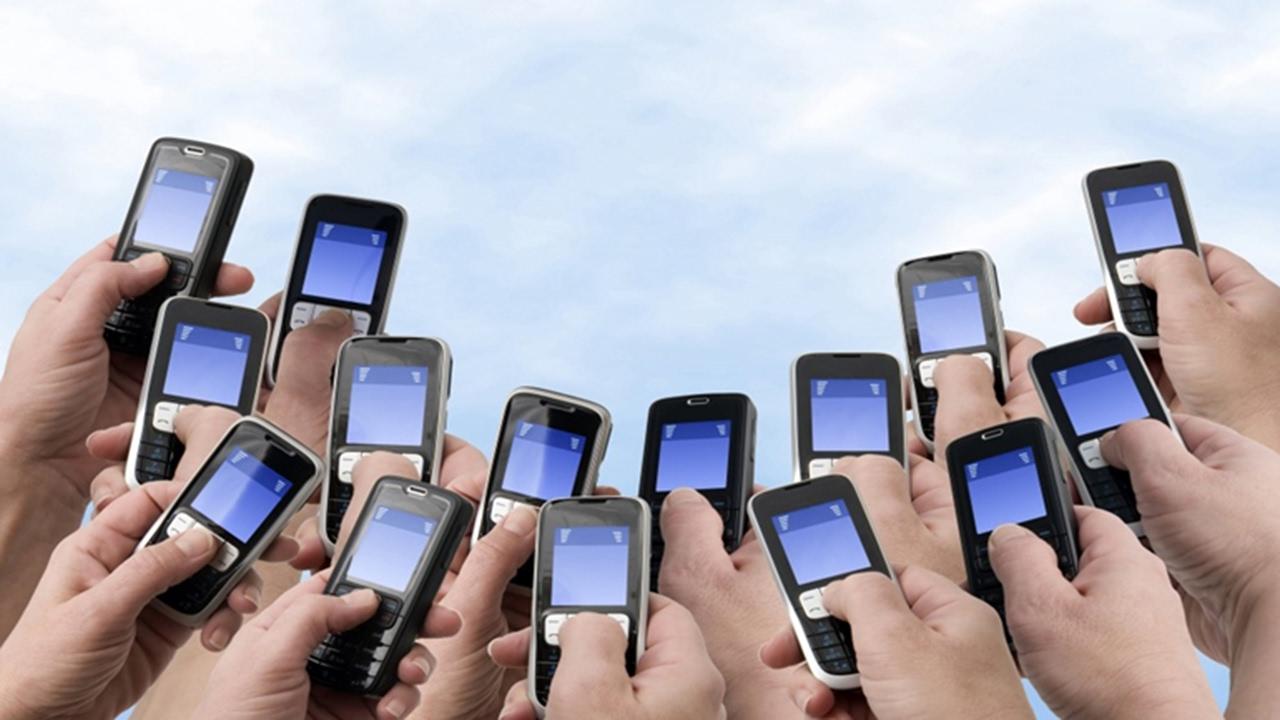 Поздравления с для мобильных телефонов