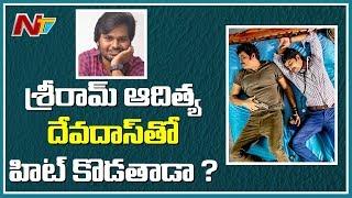 Will Sriram Aditya Bag a Hit With Devadas Movie ?   #Nagarjauna, #Nani   Movie Mixture   NTV