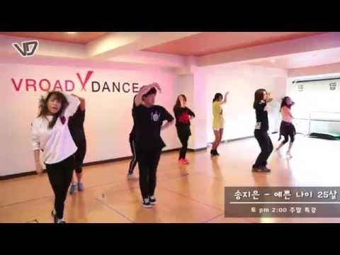 K-Pop Dance :: 송지은(Song JiEun) - 예쁜 나이 25살(Twenty-Five) :: Vroad Dance School