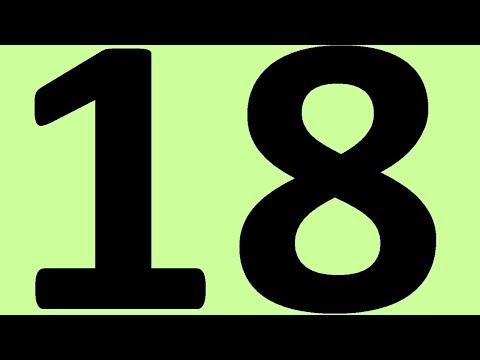 АНГЛИЙСКИЙ ЯЗЫК ДО АВТОМАТИЗМА ЧАСТЬ 2 УРОК 18 УРОКИ АНГЛИЙСКОГО ЯЗЫКА