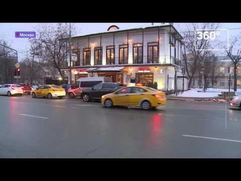 Покушение на бизнесмена в центре Москвы