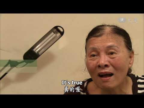 台綜-草根菩提-20180513 修 這條路