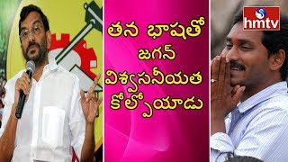 Somireddy Chandramohan Reddy Questions To Jagan Over Nandyal Development | Face to Face With HMTV