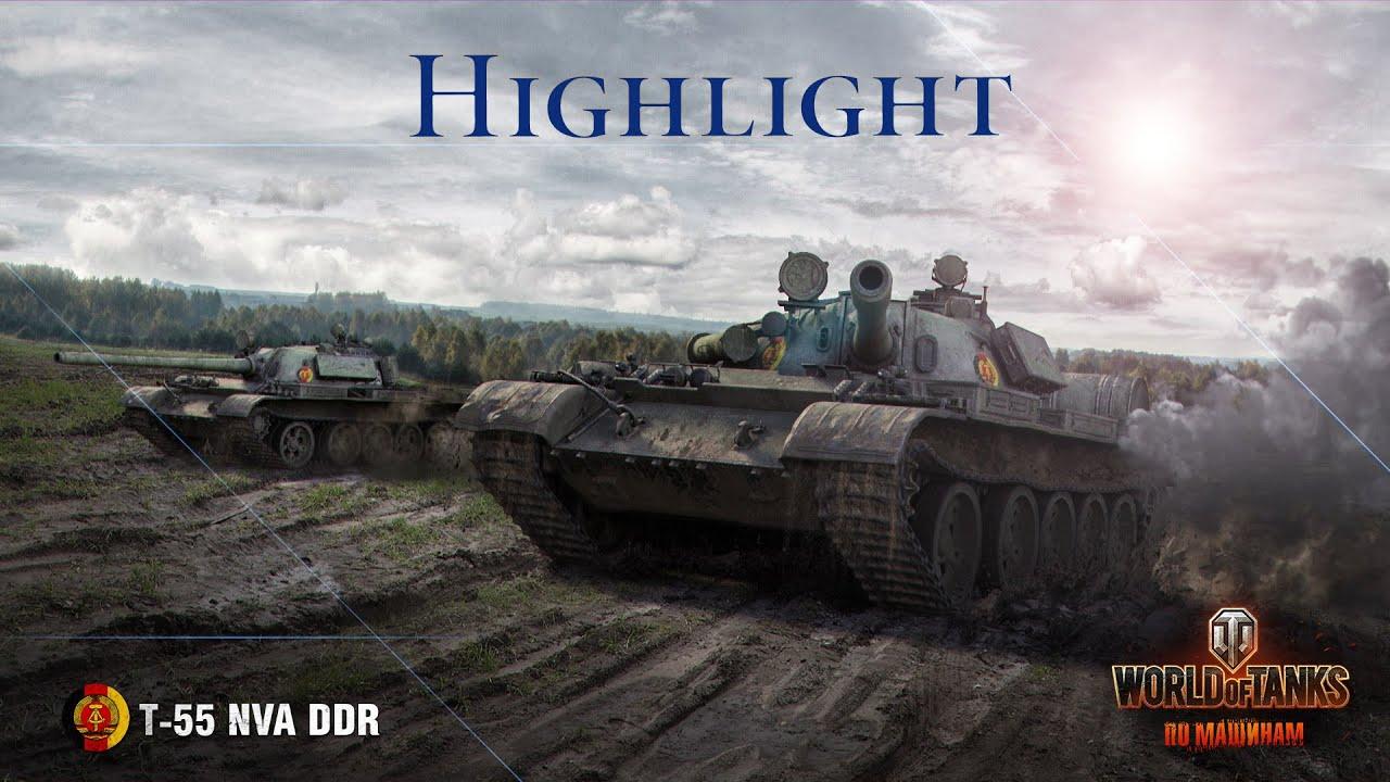 Обои с танками в стиле military для iPhone и iPad.