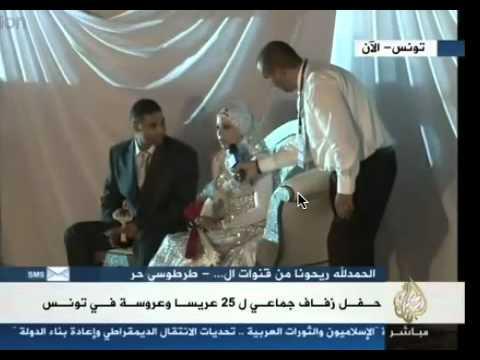 image vidéo  la mariée qui remercie le grand patron d'Ennahdha