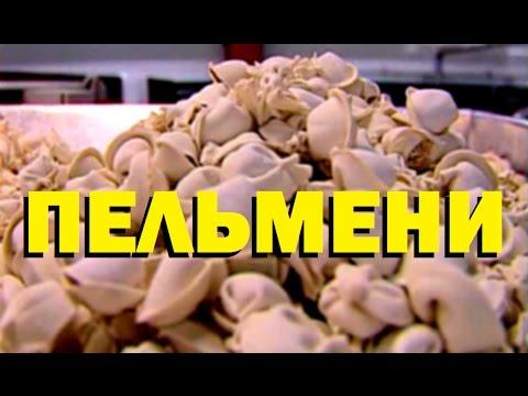 Галилео. Пельмени 🍲 Meat Dumplings