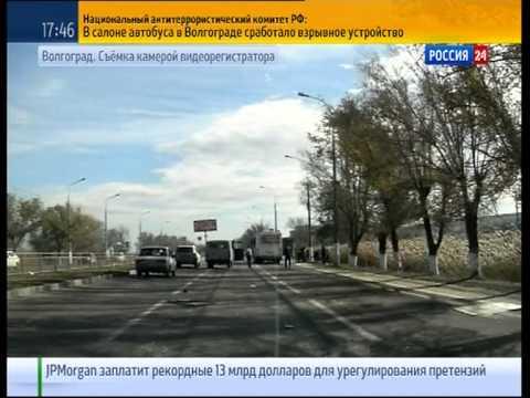 Момент взрыва автобуса в Волгограде 21.10.2013