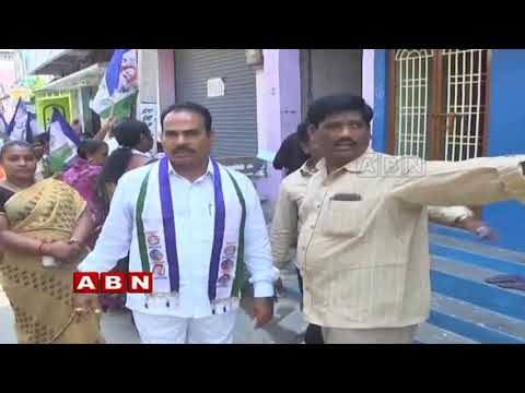 Clashes between Chittoor YCP Leaders | Inside