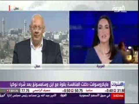 Dr. Usama Fayyad - Alarabia News - Microsoft/Nokia Deal