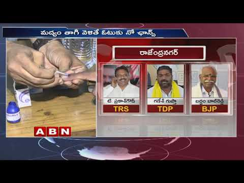 How to Use Vote at a Polling Station | Telangana Elections 2018| ABN Telugu