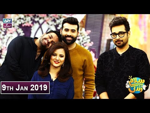 Salam Zindagi With Faysal Qureshi - Mizna Waqas & Qurat-ul-Ain  - 9th January 2019