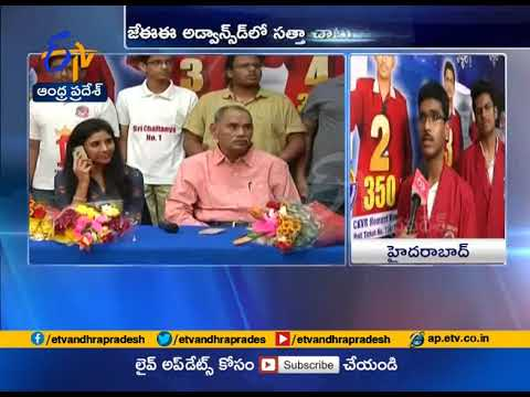 JEE Results | Telugu Students At Top | Interview With Rankers