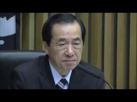 What we can learn from Fukushima - Former JP PM Naoto Kan, Pt 1 of 4