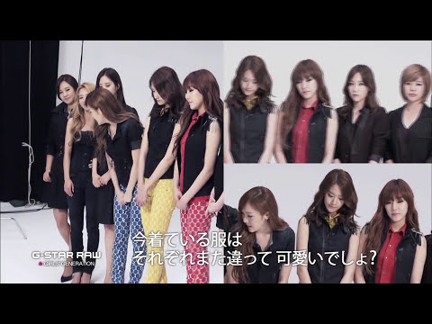 G-STAR RAW × GIRLS' GENERATION(少女時代)インタビューバージョン