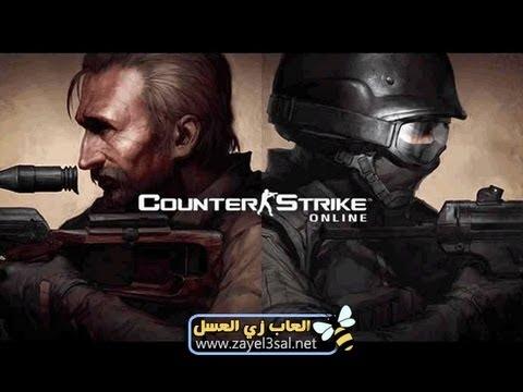 تحميل لعبة كونترا سترايك 2015
