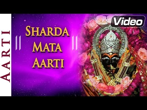 Sharda Mata Mandir - Live Aarti - Maihar - Madhya Pradesh - Hindi Devotional Video video